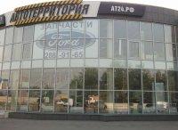 Автотерритория ул. Гайдашовка, 30